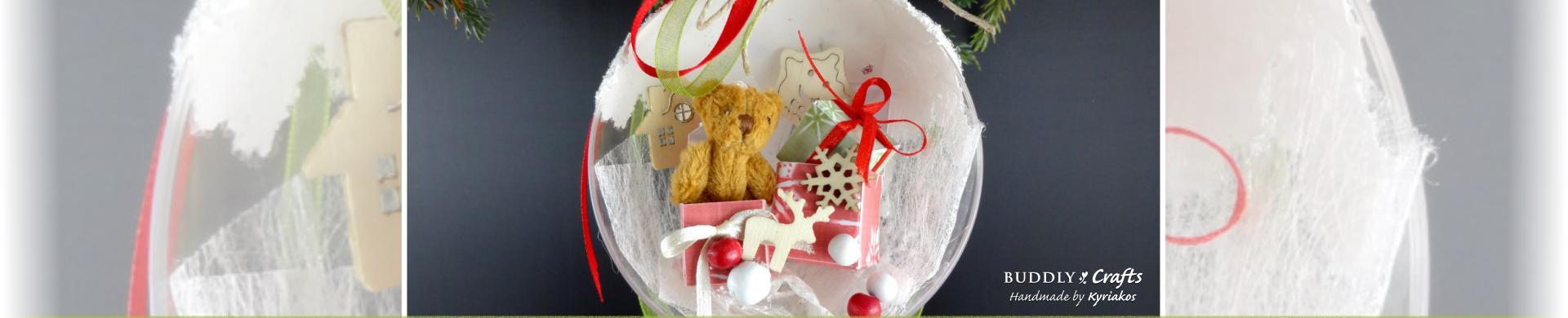 Christmas Teddy Bear Bauble