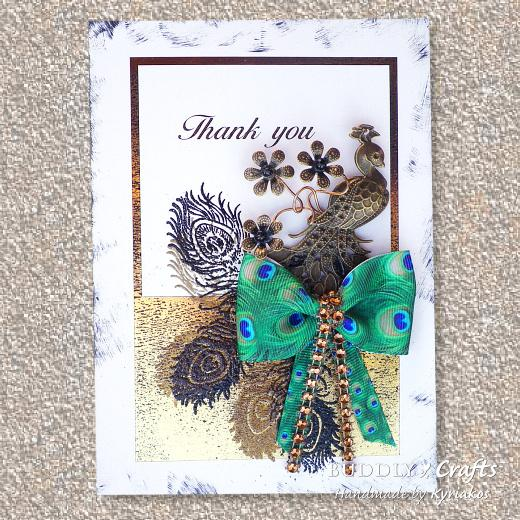 Buddly Crafts Peacock Feathers Print Grosgrain Ribbon